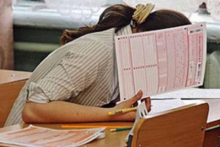 математика егэ пособия для подготовки 2013