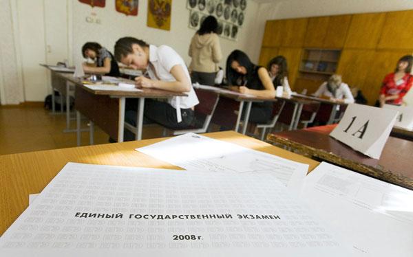 тренировочный вариант егэ по математике 2013