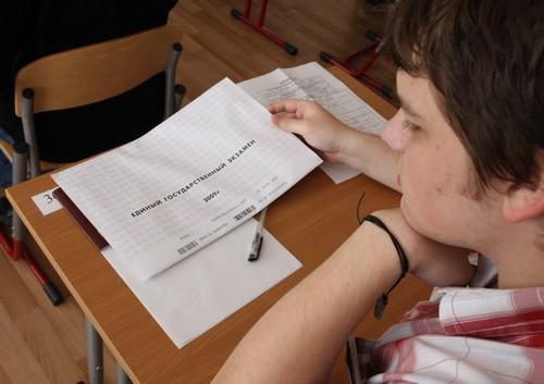 егэ математика школы владивостока